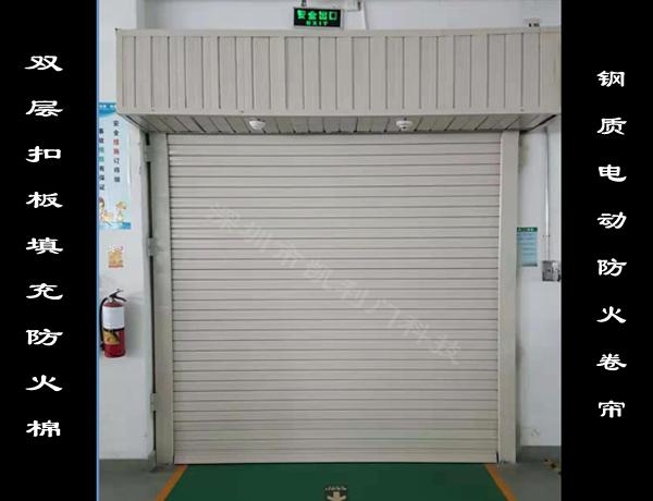 钢质防火卷闸门