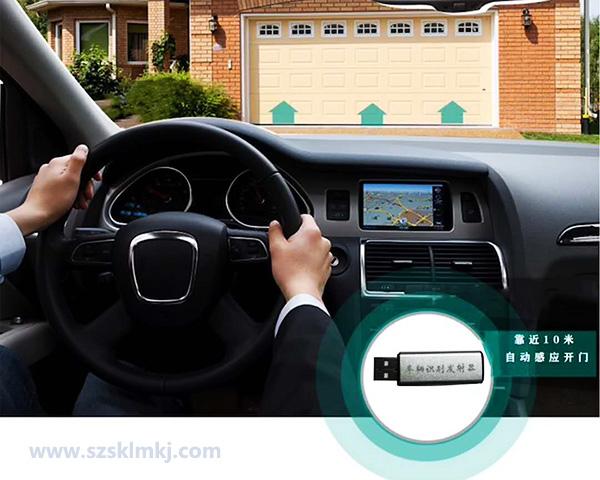 新品推荐:车库门自动感应开门,跟用ETC一样方便